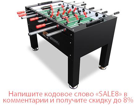 Игровой стол для футбола Eldorado Warrior 4,5 ft