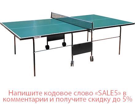 Теннисный стол Tornado New